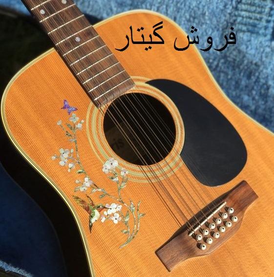 فروش گیتار کلاسیک