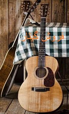 فروش گیتار