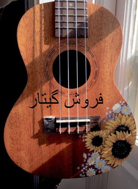 فروش گیتار در کرمانشاه