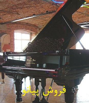 فروش پیانو در بجنورد
