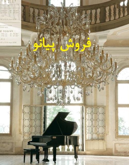 فروش پیانو در قوچان